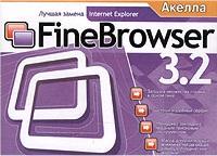 Porque Usar Mozilla Firerox Navegador_finebrowser