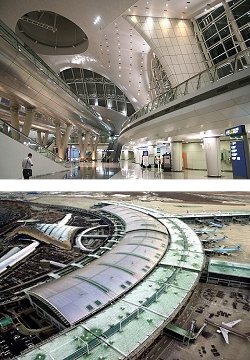 Aeropuerto Incheon, Seúl